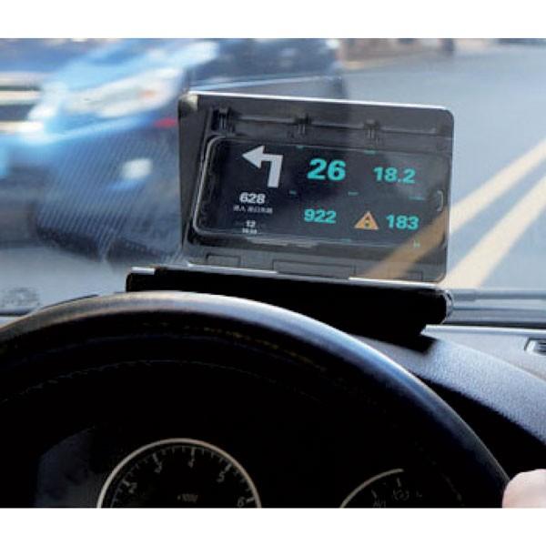 Navigator - GPS2917