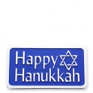 Happy Hanukkah Stock Holiday Lapel Pin with military clutch - HL8