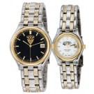 Ladies Century Two-tone Watch - S2861